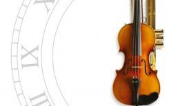 Dia 2/9 tem duo de violinos no Música ao Meio-Dia